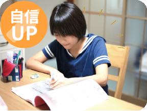 ひとりで机に向かって勉強する生徒さんの様子