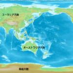 世界の大陸の名前と位置を示した図