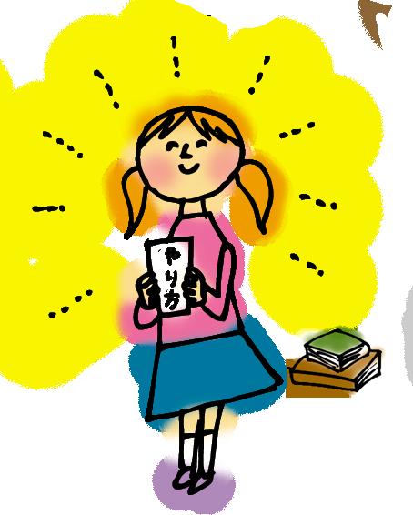 高校生の女の子のイラスト