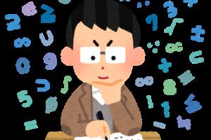 勉強している数学者のイラスト