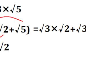 √の式計算も分配法則を用いることで計算することができる