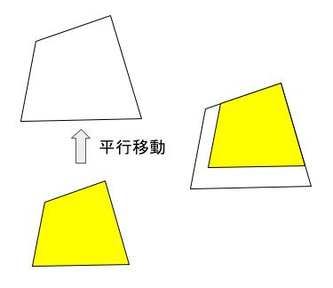 黄の四角形を平行移動しても、無色の四角形にピッタリ重ね合わせられず、合同でない