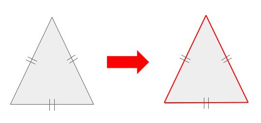 2つの三角形の3辺が等しい場合、三角形は一意に決まり、合同である
