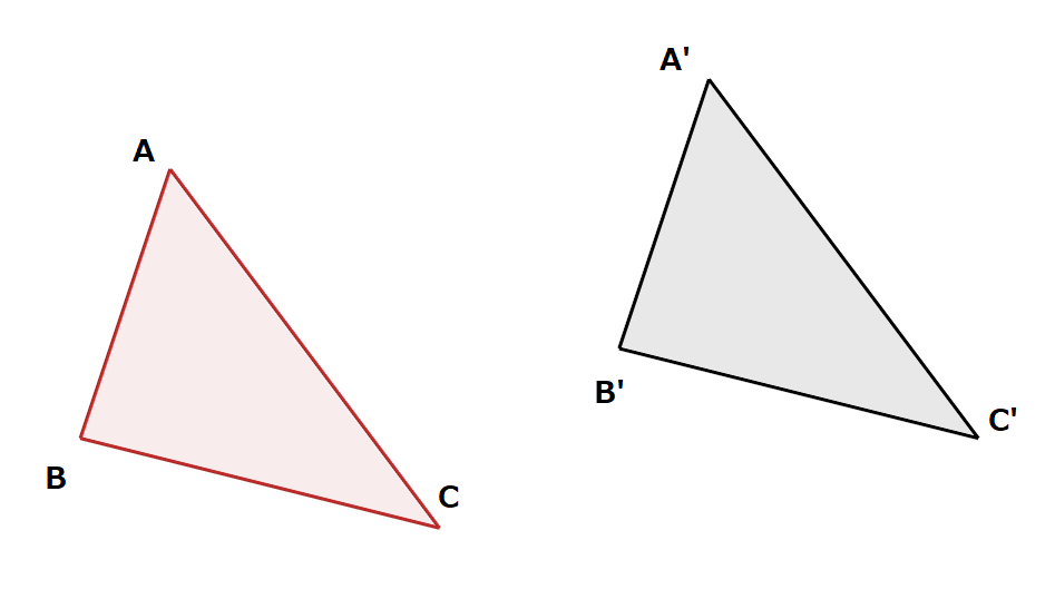 合同な二つの三角形の図