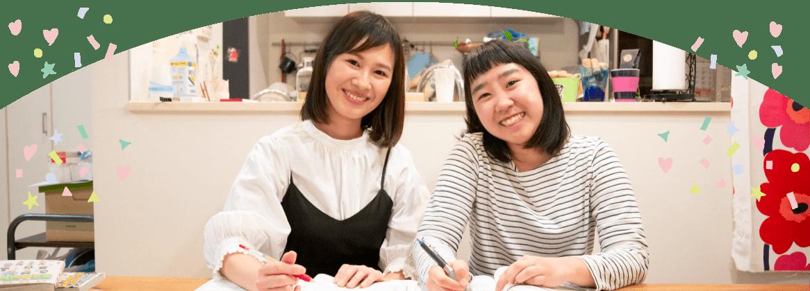 家庭教師と生徒が笑顔で並んでいる写真
